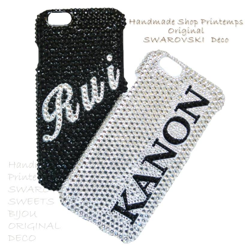 SWAROVSKI イニシャル入れ iPhoneケース ハードケース 全面デコ 携帯ケース iPhone11 iPhone11Pro iPhone11ProMax 対応