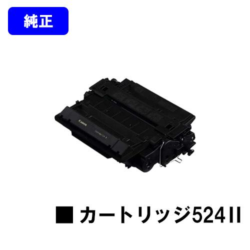 CANON トナーカートリッジ524II(CRG-524II)【純正品】【翌営業日出荷】【送料無料】【LBP6700/LBP6710i】【SALE】