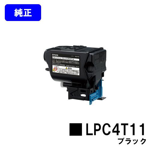 EPSON ETカートリッジLPC4T11 ブラック【純正品】【翌営業日出荷】【送料無料】【LP-S950】