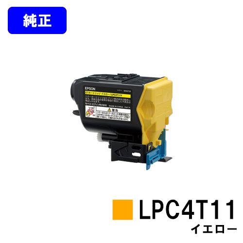 EPSON ETカートリッジLPC4T11 イエロー【純正品】【翌営業日出荷】【送料無料】【LP-S950】