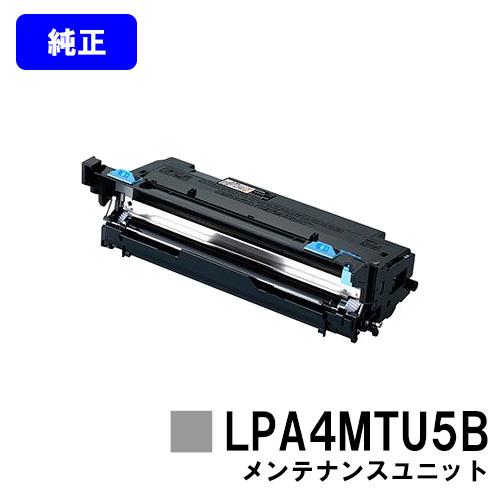 <title>LP-S280DN LP-S380DN用メンテナンスユニットB LPA4MTU5B 数量限定 純正品 送料無料 1年安心保証 2~3営業日内出荷 EPSON メンテナンスユニットB LP-S380DN</title>