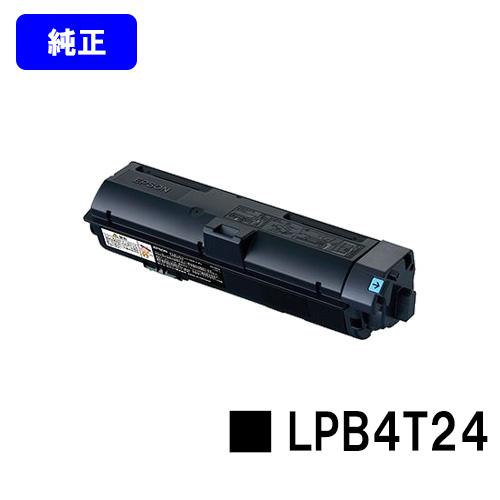 EPSON ETカートリッジ LPB4T24【純正品】【翌営業日出荷】【送料無料】【LP-S180D/LP-S180DN/LP-S280DN/LP-S380DN】【SALE】