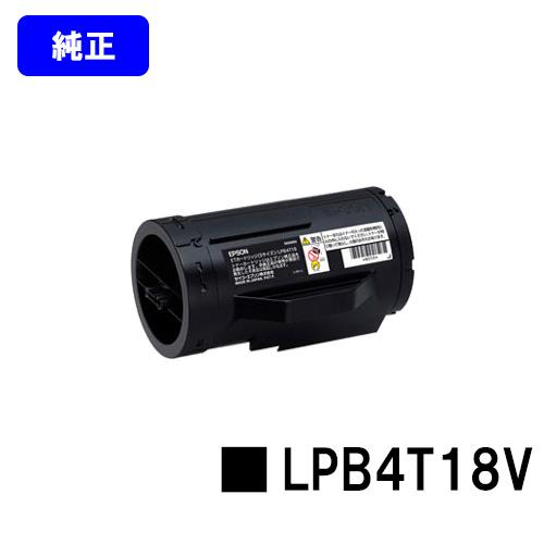 EPSON 環境推進トナー LPB4T18V【純正品】【翌営業日出荷】【送料無料】【LP-S340D/LP-S340DN】