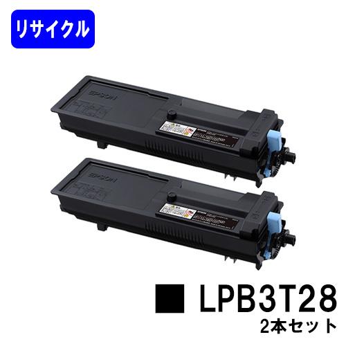 LP-S3250 LP-S3250PS ストア LP-S3250Z用ETカートリッジLPB3T28 送料無料 無期限安心保証 国内再生品 即日出荷 LP-S32C6 お買い得2本セット ETカートリッジ LP-S3250Z LPB3T28 リサイクルトナー 買収