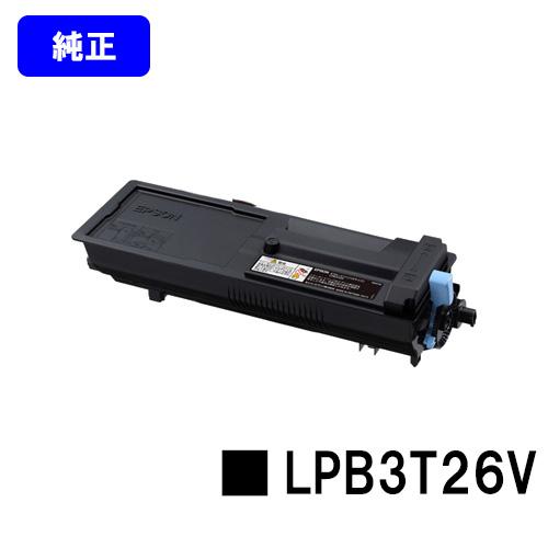 EPSON 環境推進トナー LPB3T26V【純正品】【翌営業日出荷】【送料無料】【LP-S3550/LP-S3550PS/LP-S3550Z/LP-S4250/LP-S4250PS】【SALE】