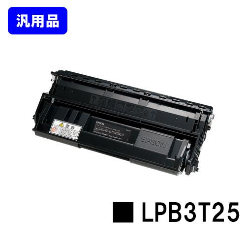 ETカートリッジLPB3T25【汎用品】【即日出荷】【送料無料】【LP-S2200/LP-S3200/LP-S22C5/LP-S22C9/LP-S3200C2/LP-S3200C3/LP-S3200PS/LP-S3200R/LP-S3200Z/LP-S32C5/LP-S32C9/LP-S32RC5/LP-S32RC9/LP-S32ZC9】