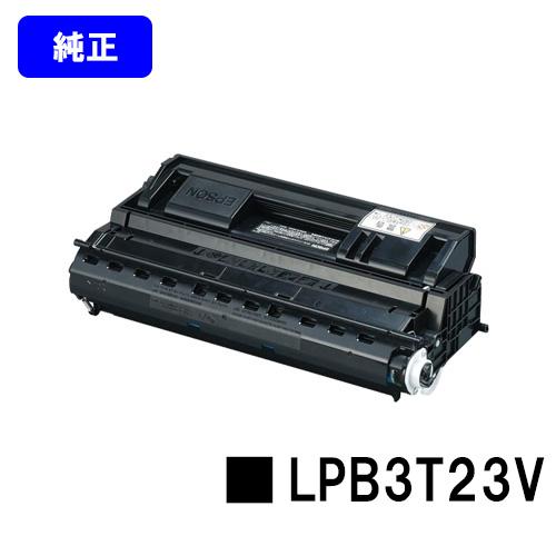 EPSON 環境推進トナー LPB3T23V【純正品】【翌営業日出荷】【送料無料】【LP-S3500/LP-S3500Z/LP-S3500R/LP-S3500PS/LP-S4200/LP-S4200PS/LP-S35C5】