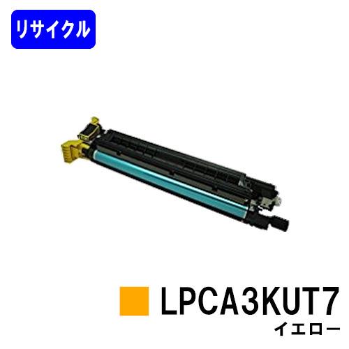 感光体ユニット LPCA3KUT7 イエロー【リサイクル品】【リターン品】【送料無料】【LP-S7000/LP-S7000R/LP-S7000SR】※使用済みカートリッジが必要です