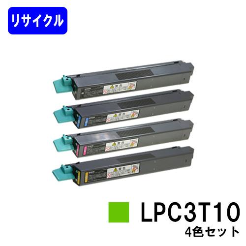 【新品】 ETカートリッジ LPC3T10 お買い得4色セット【リサイクル品 LPC3T10】 ETカートリッジ【即日出荷】【送料無料】【LP-M6000/LP-S6000/LP-M60】, 夢の屋:3275a924 --- independentescortsdelhi.in