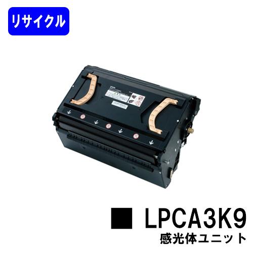 LP-M5000 LP-S5000 LP-M5300 LP-S5300用感光体ユニットLPCA3K9 送料無料 無期限安心保証 国内再生品 高品質 即日出荷 リサイクル品 感光体ユニット LP-M50 LP-S5300 LP-S50 限定モデル LP-M53 25%OFF LP-S53 LPCA3K9