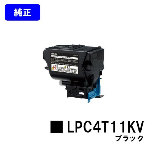 EPSON 環境推進トナーLPC4T11KV ブラック【純正品】【翌営業日出荷】【送料無料】【LP-S950】