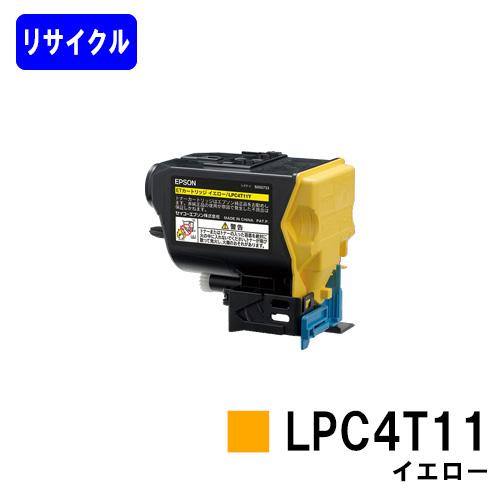 ETカートリッジLPC4T11 イエロー【リサイクルトナー】【即日出荷】【送料無料】【LP-S950】※ご注文前に在庫確認をお願いします