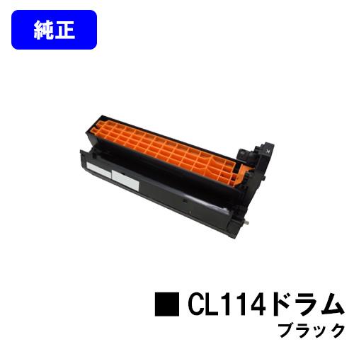 富士通 ドラムカートリッジ CL114 ブラック【純正品】【翌営業日出荷】【送料無料】【XL-C8300】