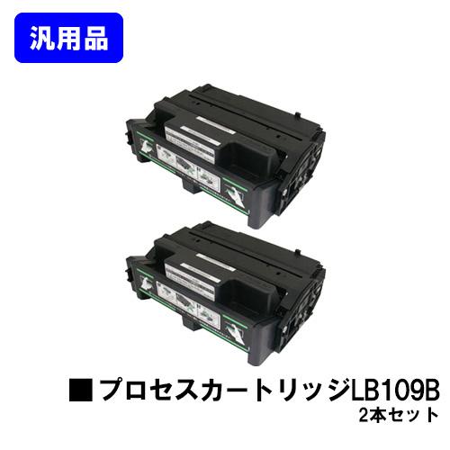 富士通 プロセスカートリッジ LB109Bお買い得2本セット【汎用品】【翌営業日出荷】【送料無料】【XL-4360】