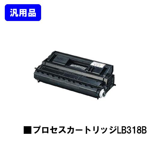 富士通 プロセスカートリッジ LB318B【汎用品】【翌営業日出荷】【送料無料】【XL-9380/XL-9380E/XL-9440/XL-9440E】