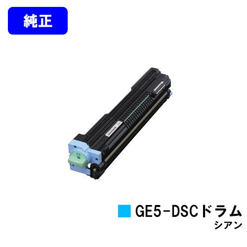 CASIO GE5-DSM プリンター用ドラム/ 消耗品 カートリッジ ドラム 交換 新品 【在庫目安:僅少】 ユニット | ドラムカートリッジ ドラムユニット マゼンタ 【送料無料】 (GE5000用)