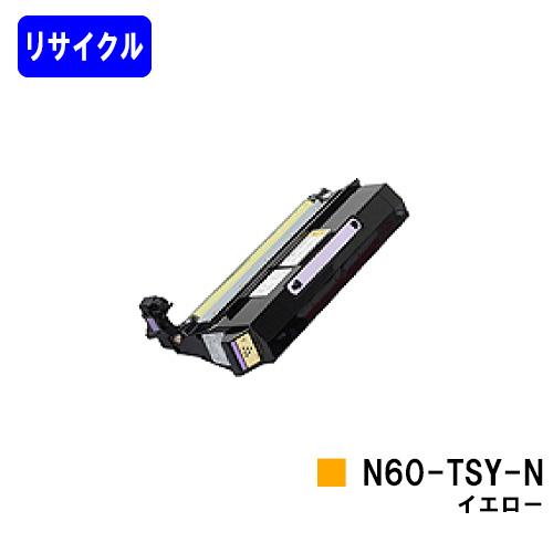 カシオ(CASIO) トナーカートリッジ N60-TSY-N イエロー【リサイクルトナー】【リターン品】【送料無料】【SPEEDIA N6000/N6000SC/N6100/N6100SC】※使用済みカートリッジが必要です