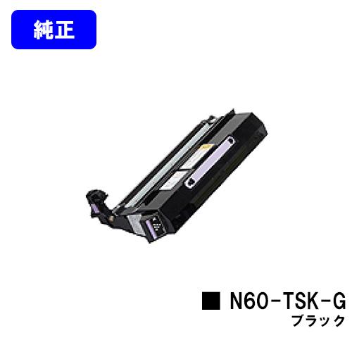 カシオ(CASIO) 回収協力トナー N60-TSK-G ブラック【純正品】【翌営業日出荷】【送料無料】【SPEEDIA N6000/N6000SC/N6100/N6100SC】