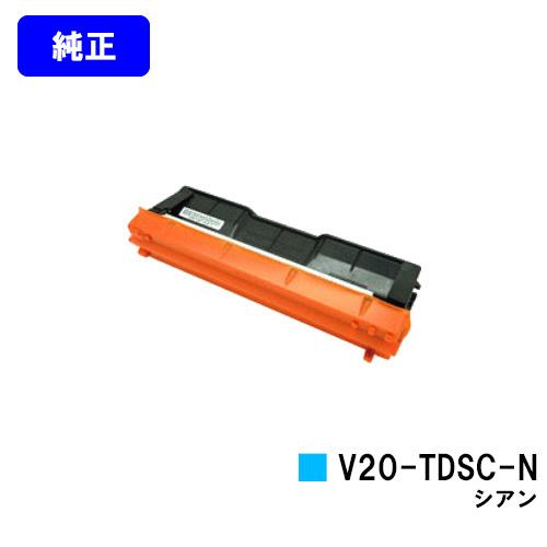 カシオ(CASIO) 一般トナードラムカートリッジV20-TDSC-N シアン【純正品】【2~3営業日内出荷】【送料無料】【SPEEDIA V2000/SPEEDIA V2500】