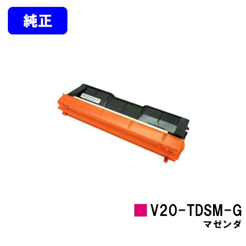 カシオ(CASIO) 回収協力トナードラムカートリッジV20-TDSM-G マゼンダ【純正品】【翌営業日出荷】【送料無料】【SPEEDIA V2000/SPEEDIA V2500】