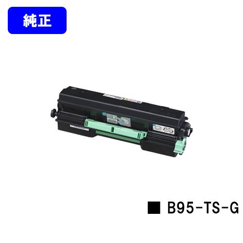 SPEEDIA B9500用回収協力トナーB95-TS-G 純正品 送料無料 1年安心保証 翌営業日出荷 CASIO B9500 日時指定 B95-TS-G 回収協力トナー 期間限定の激安セール カシオ
