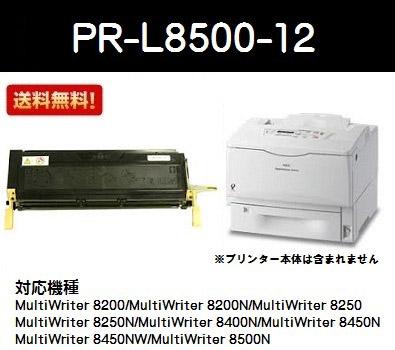 MULTIWRITER 8200N DRIVERS WINDOWS 7