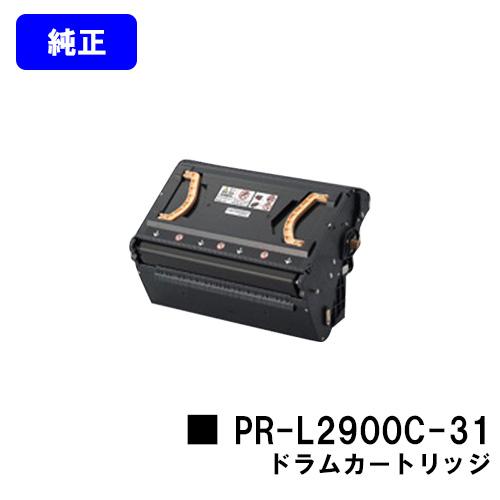 NEC ドラムカートリッジPR-L2900C-31【純正品】【翌営業日出荷】【送料無料】【MultiWriter 2900C】
