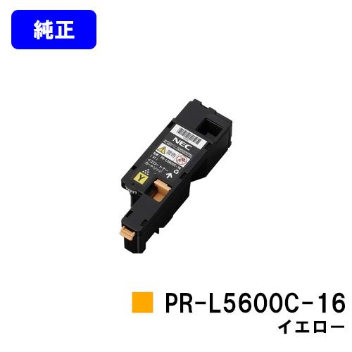 NEC トナーカートリッジ PR-L5600C-16 イエロー【純正品】【即日出荷】【送料無料】【MultiWriter 5600C/MultiWriter 5650C/MultiWriter 5650F】