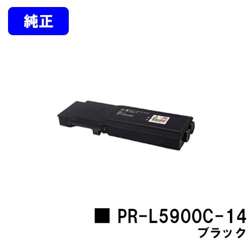 NEC トナーカートリッジ PR-L5900C-14 ブラック【純正品】【翌営業日出荷】【送料無料】【Color MultiWriter 5900C/Color MultiWriter 5900CP】