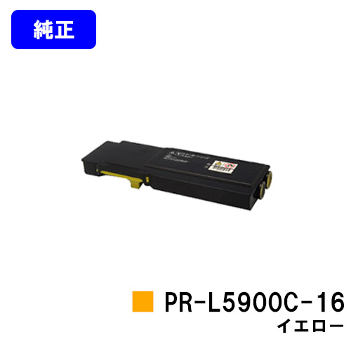 NEC トナーカートリッジ PR-L5900C-16 イエロー【純正品】【翌営業日出荷】【送料無料】【Color MultiWriter 5900C/Color MultiWriter 5900CP】