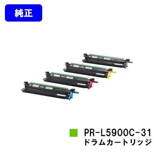 NEC ドラムカートリッジ PR-L5900C-31【純正品】【2~3営業日内出荷】【送料無料】【Color MultiWriter 5900C/Color MultiWriter 5900CP】