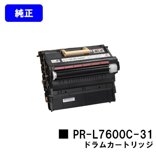 NEC ドラムカートリッジ PR-L7600C-31【純正品】【翌営業日出荷】【送料無料】【Color MultiWriter 7600C】