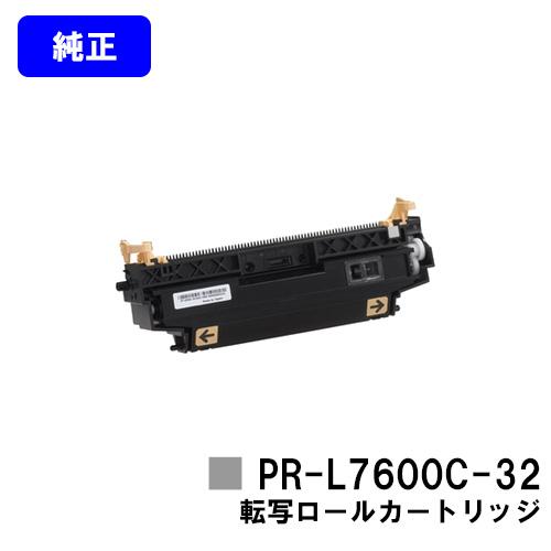 NEC 転写ロールカートリッジ PR-L7600C-32【純正品】【2~3営業日内出荷】【送料無料】【Color MultiWriter 7600C】