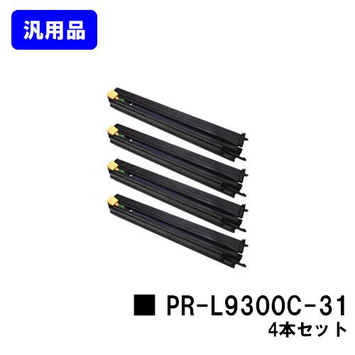 NEC ドラムカートリッジ PR-L9300C-31お買い得4本セット【汎用品】【翌営業日出荷】【送料無料】【Color MultiWriter 9300C/Color MultiWriter 9350C】