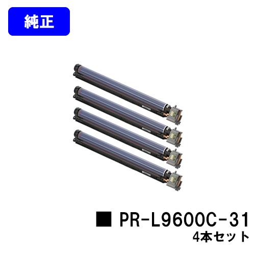 NEC ドラムカートリッジ PR-L9600C-31お買い得4本セット【純正品】【翌営業日出荷】【送料無料】【MultiWriter 9600C】