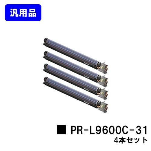 NEC ドラムカートリッジ PR-L9600C-31お買い得4本セット【汎用品】【翌営業日出荷】【送料無料】【MultiWriter 9600C】