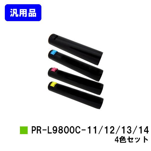 NEC 9750C/9800C/9900C】 トナーカートリッジ PR-L9800C-11 NEC/12/13 MultiWriter/14お買い得4色セット【汎用品】【翌営業日出荷】【送料無料】【Color MultiWriter 9750C/9800C/9900C】, マキゾノチョウ:129eee2a --- ww.thecollagist.com