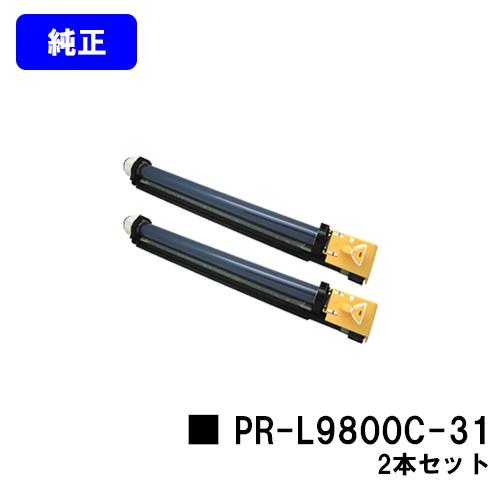NEC ドラムカートリッジ PR-L9800C-31お買い得2本セット【純正品 MultiWriter】【翌営業日出荷】 9750C/9800C/9900C】【送料無料】【Color MultiWriter 9750C/9800C/9900C】, PM SPORTS:72f59649 --- data.gd.no