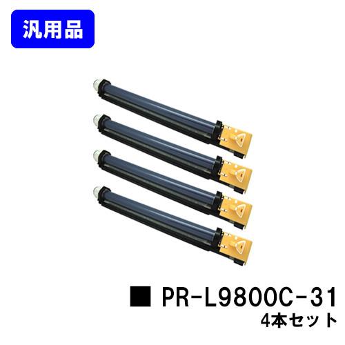 NEC ドラムカートリッジ PR-L9800C-31お買い得4本セット【汎用品】【翌営業日出荷】【送料無料 NEC】【Color MultiWriter 9750C/9800C/9900C】, 七宗町:39158ca2 --- vidaperpetua.com.br
