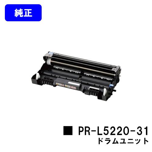 NEC ドラムユニット PR-L5220-31【純正品】【翌営業日出荷】【送料無料】【MultiWriter 5220N】
