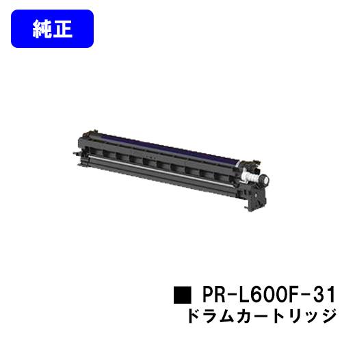 NEC ドラムカートリッジ PR-L600F-31【純正品】【2~3営業日内出荷】【送料無料】【Color MultiWriter 600F】