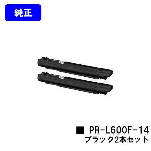 NEC トナーカートリッジ PR-L600F-14 ブラックお買い得2本セット【純正品】【2~3営業日内出荷】【送料無料】【Color MultiWriter 600F】