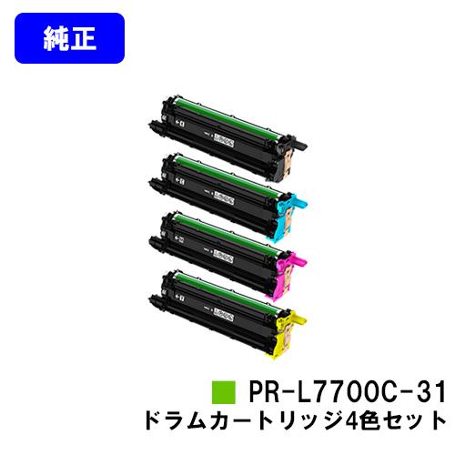 NEC ドラムカートリッジ PR-L7700C-31お買い得4色セット【純正品】【2~3営業日内出荷】【送料無料】【Color MultiWriter 7700C】