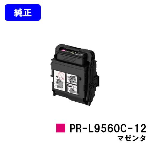 MultiWriter 9560C用トナーカートリッジPR-L9560C-12 純正品 送料無料 1年安心保証 2~3営業日内出荷 PR-L9560C-12 祝日 9560C トナーカートリッジ NEC Color マゼンタ お求めやすく価格改定