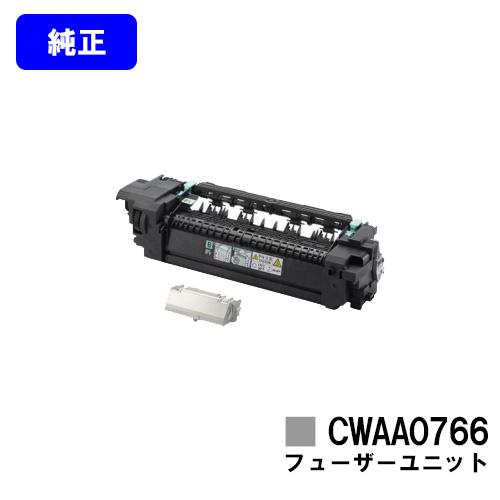 ゼロックス フューザーユニット CWAA0766【純正品】【翌営業日出荷】【送料無料】【DocuPrint C2110】