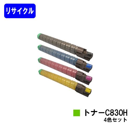 格安SALEスタート! リコー IPSiO SPトナー C830H SP お買い得4色セット【リサイクルトナー C830/IPSiO】【即日出荷】 C831】【送料無料】【IPSiO SP C830/IPSiO SP C831】, シラカワシ:3308f9cc --- kventurepartners.sakura.ne.jp