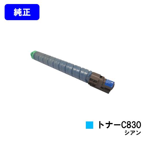 シアン 目安在庫=△ キヤノン (9627A001) CRG-502CYNDRM ドラムカートリッジ502