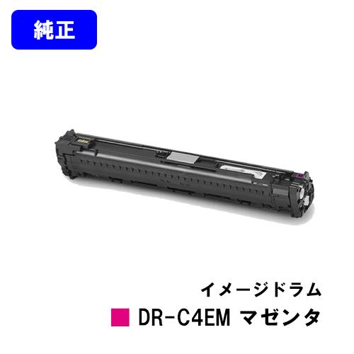 C650dnw用イメージドラムDR-C4EM お金を節約 店内限界値引き中&セルフラッピング無料 純正品 送料無料 1年安心保証 2~3営業日内出荷 DR-C4EM イメージドラム C650dnw OKI マゼンタ