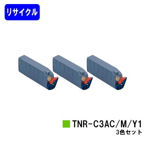 OKI トナーカートリッジ TNR-C3AC1/M1/Y1お買い得カラー3色セット【リサイクルトナー】【即日出荷】【送料無料】【MICROLINE 9500PS-F/9500PS/9300PS/9300】※ご注文前に在庫の確認をお願いします