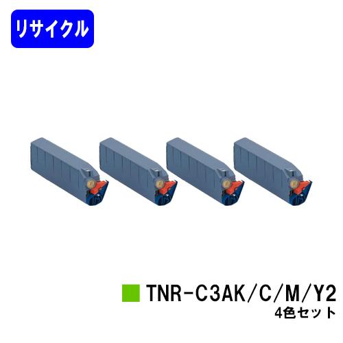 OKI トナーカートリッジ TNR-C3AK2/C2/M2/Y2お買い得4色セット【リサイクルトナー】【即日出荷】【送料無料】【MICROLINE 9500PS-F/9500PS/9300PS/9300】※ご注文前に在庫の確認をお願いします